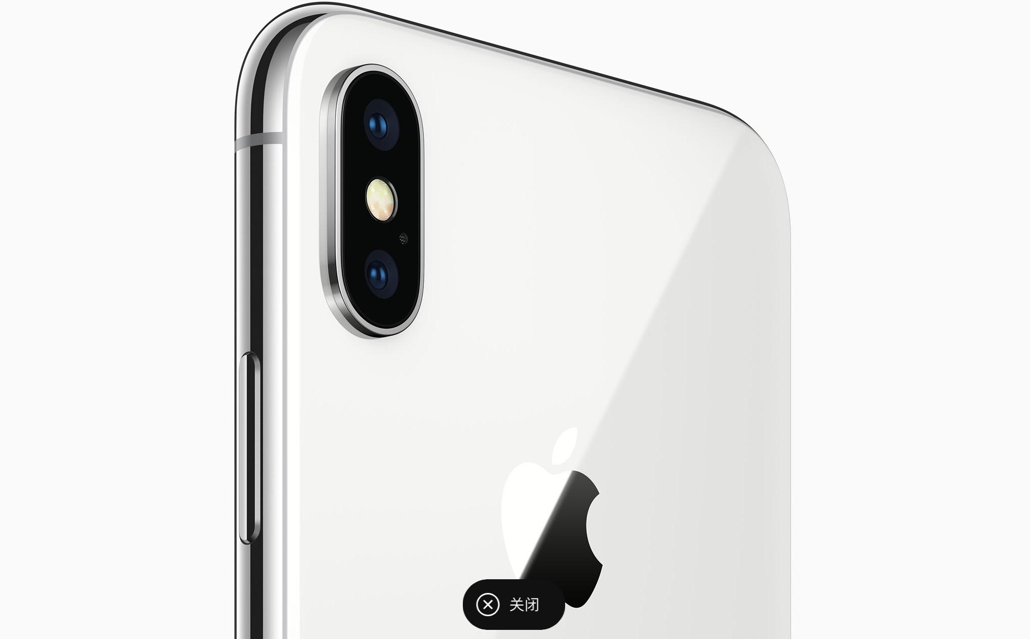 101分,iPhoneX拿下DxOMark拍照电信最高iphone单项1533图片
