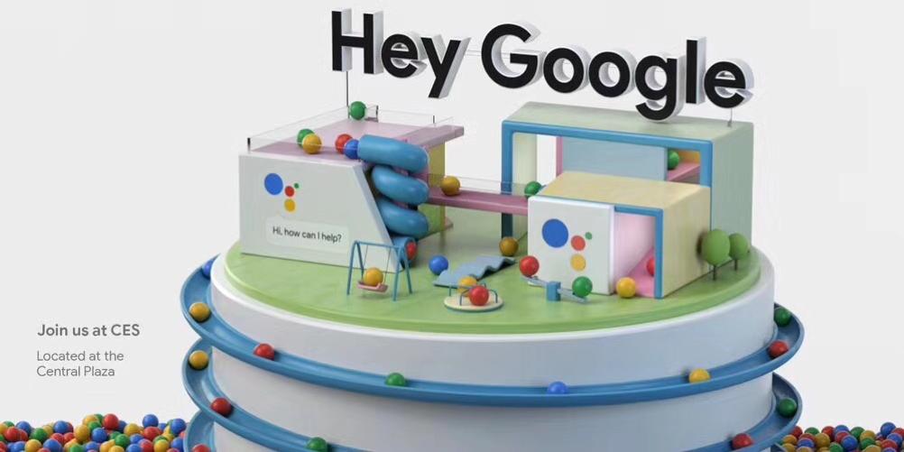 今年 CES, 来 Google 展台看出门问问产品!