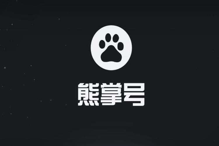 熊掌logo素材