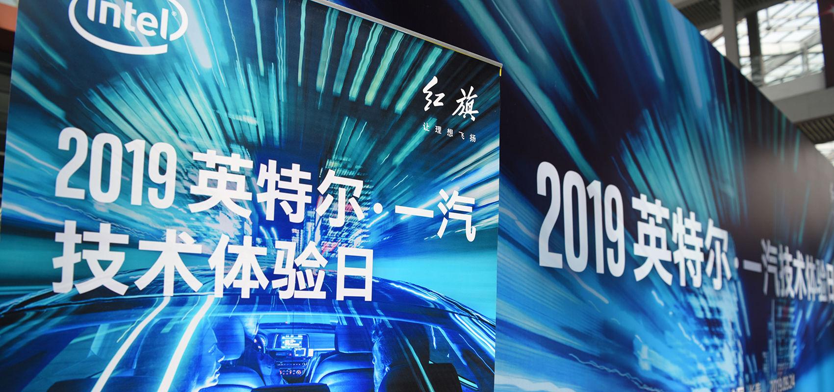 简称 sdv)是前百度高级副总裁,自动驾驶事业部总经理王劲提出的概念