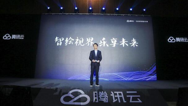 腾讯云视频技术全面v视频视频、Tencent-RTCIT明眸库图片