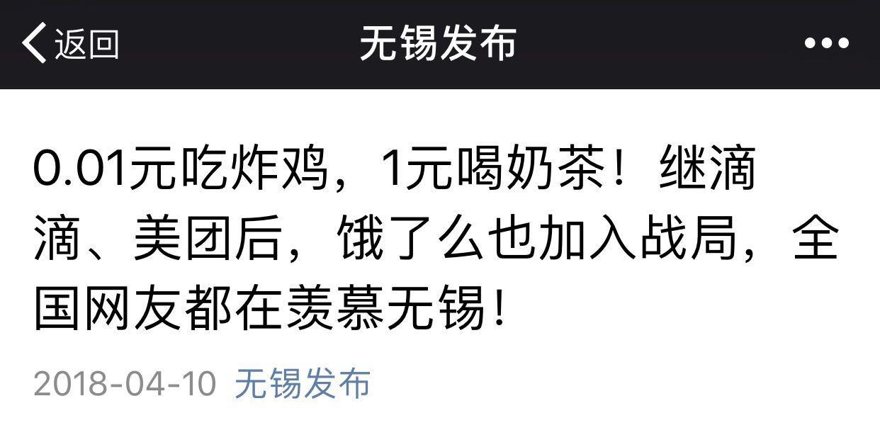扎克伯格国会听证第二回合小扎本人的信息也遭到泄露;今日头条宣布关闭多个频道;当当网 75 亿元卖身 极客早知道