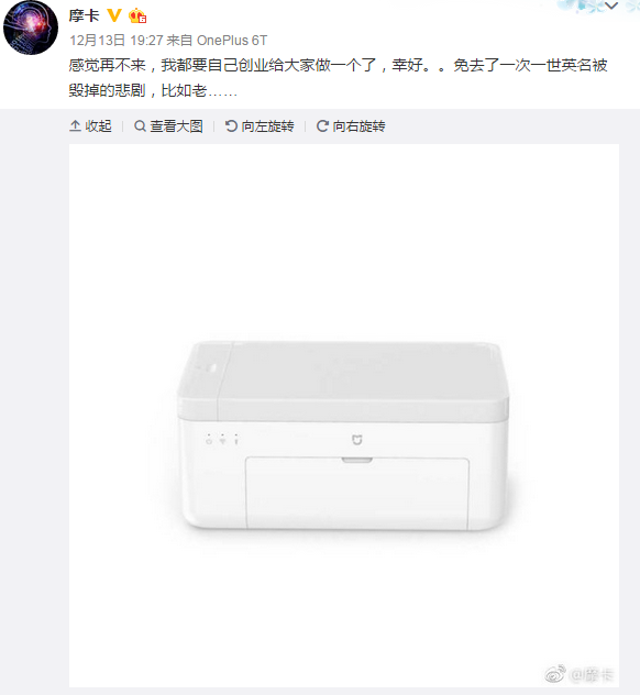 小米米家照片打印機19日眾籌:手機即拍即印