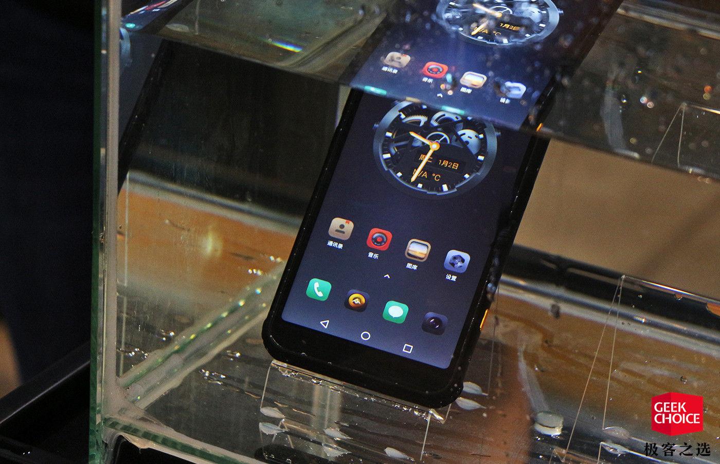 AGM X3 smart phone