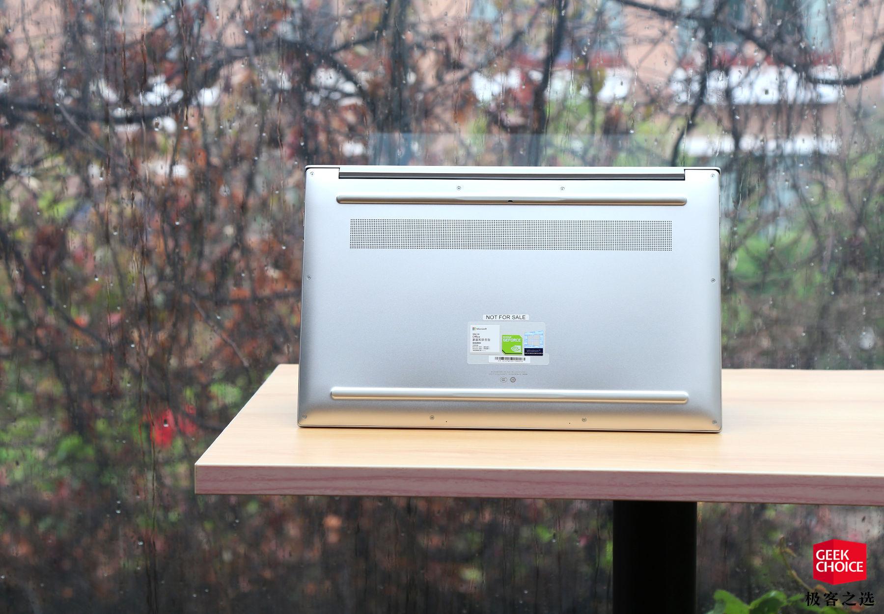 16.1英寸高色域屏 荣耀MagicBook Pro笔记本体验评测