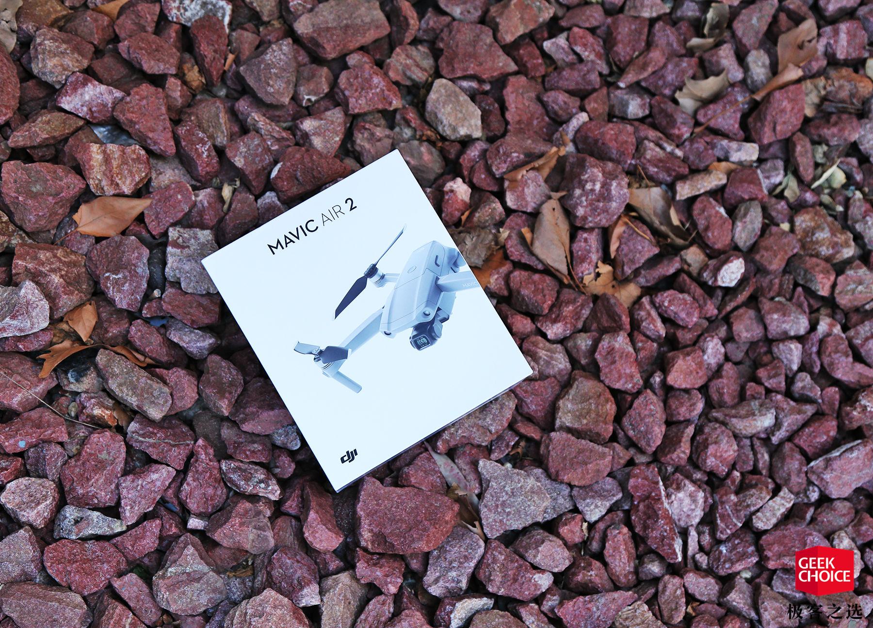 即使是菜鸟,天博体育网这款聪明的无人机也能让你变身航拍老炮 (/) 公司新闻 第2张