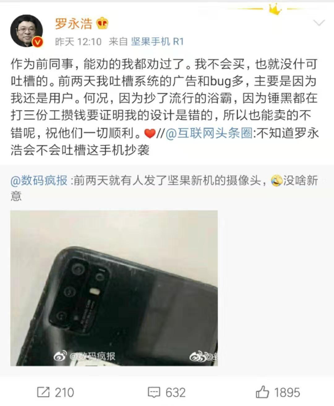 淘宝回应下架火箭队商品;新 AirPods 渲染图曝光-郑州网站建设
