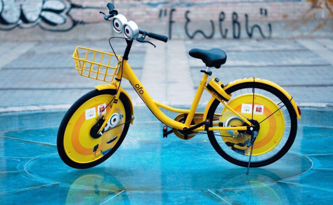 共享单车的「升级版」是什么样子?   极客公园