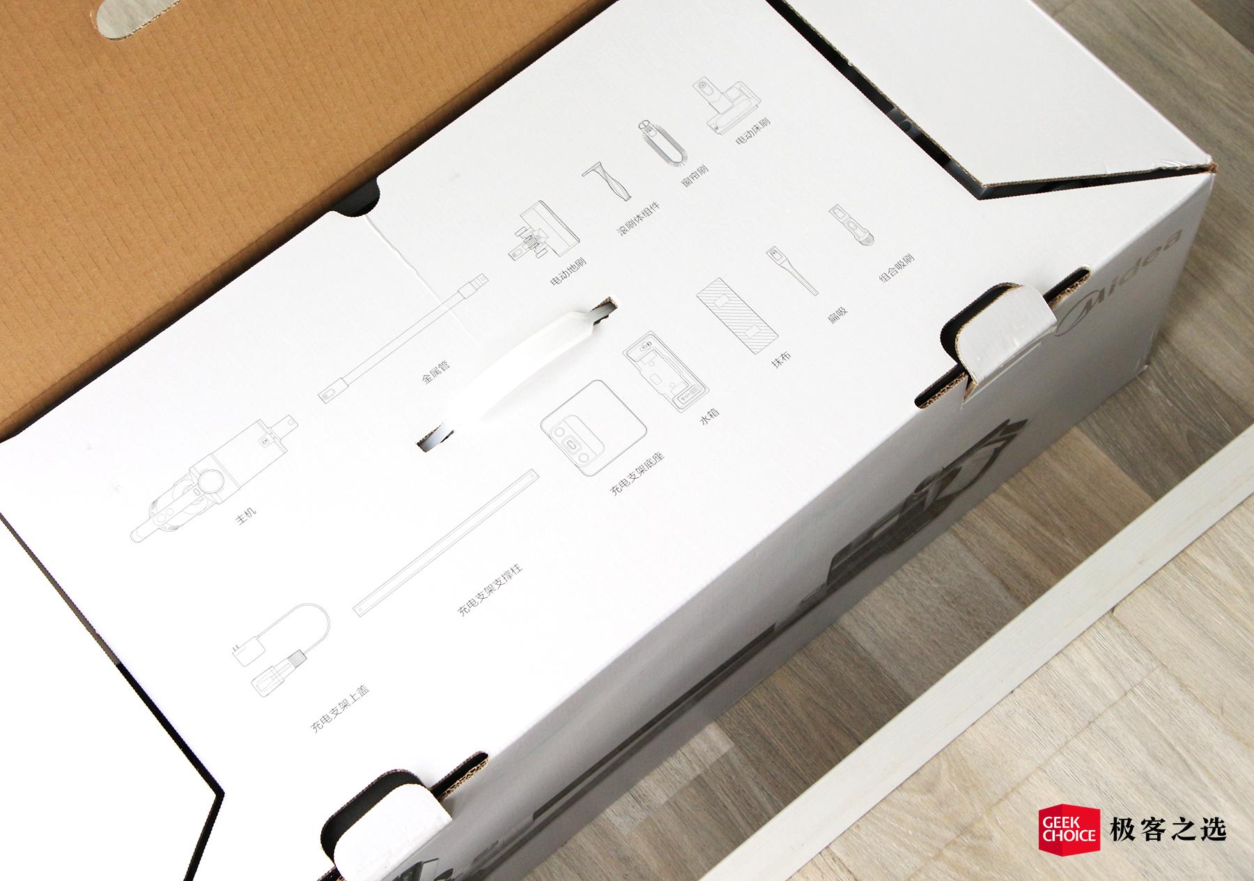 美的智能吸尘器 Z7 体三升体育网站验:自研大吸力电机和长续