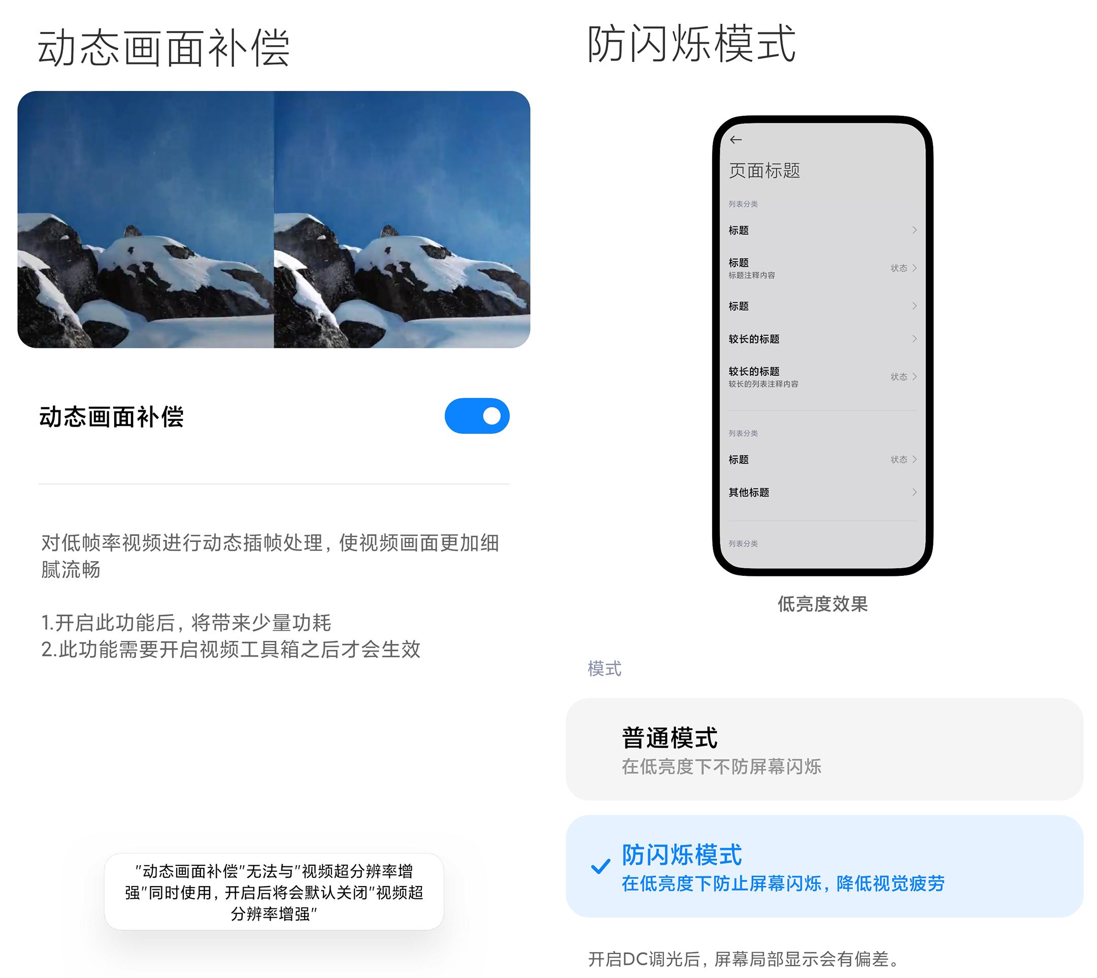 九州网站登录小米 11 ProUltra 评测:不单有超大底主摄,「两杯