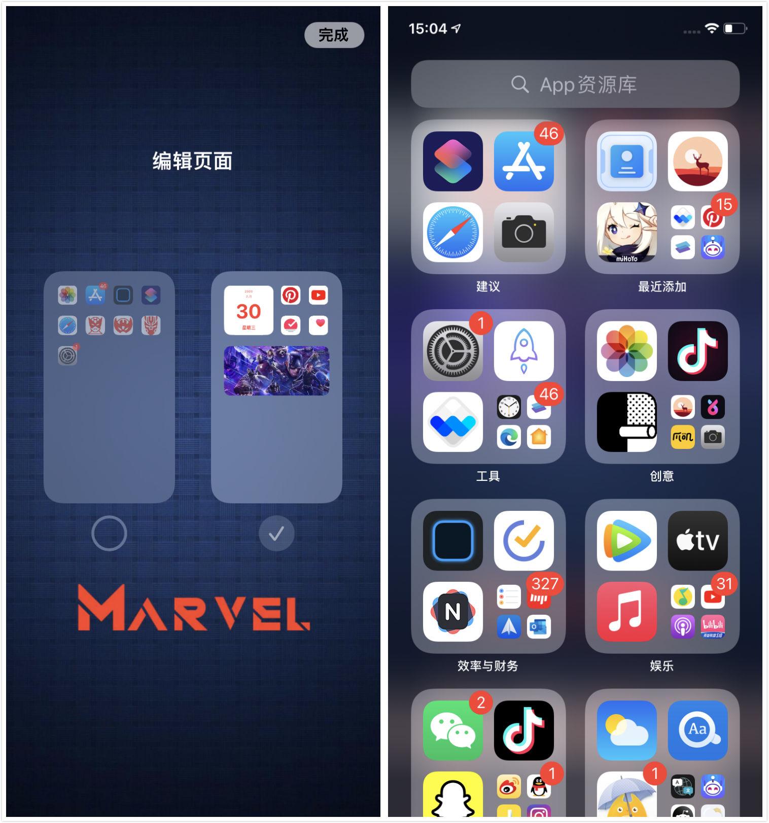 那一天,iPhone 用户又找回了装扮 QQ 空间的乐趣