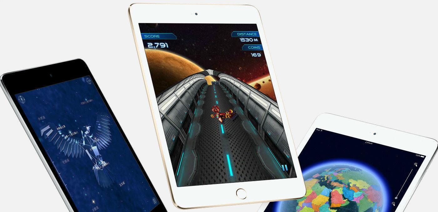 被「遗忘」的 iPad Mini 4,其实比想象中的好 | 极客公园